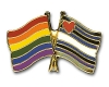 Rainbow Leather Pride Pin